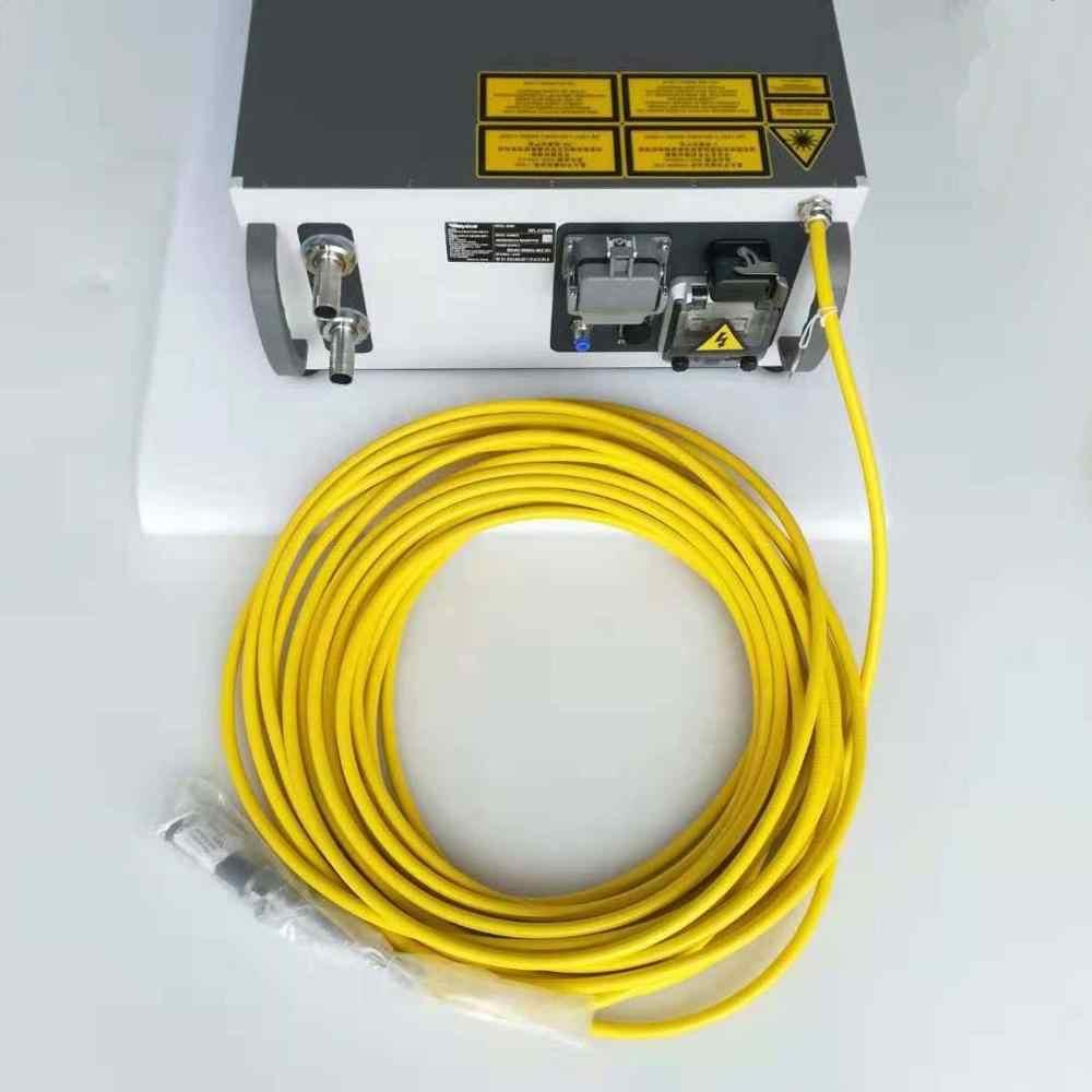 raycus-RFL-ce2000-lazer-fiber-rezonetor-cable